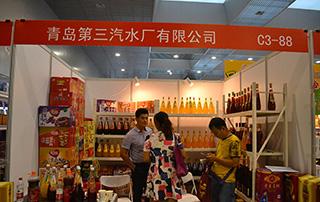 青岛第三汽水厂有限公司在第74届山东省糖酒会现场招商