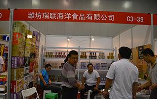潍坊瑞联海洋食品有限公司亮相2015第74届山东糖酒会