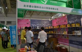 北京德士国际进出口贸易有限公司
