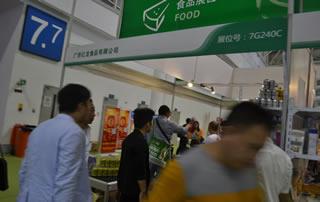 广西亿龙食品有限公司福州糖酒会宣传