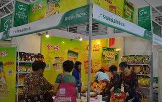 广州味驰食品有限公司