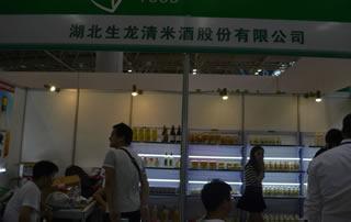 湖北生龙清米酒股份有限公司全国知名企业