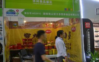 湖南南山宝力多营养食品有限公司在糖酒会展位