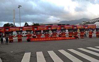 好妞妞庞大的宣传队伍在福州海峡会展中心合影留念!
