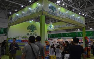 鹤壁轩轩食品有限公司福州糖酒会宣传