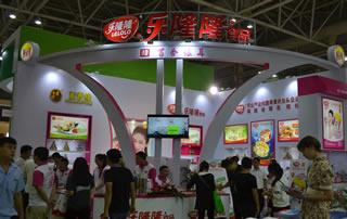 福建乐隆隆食品科技有限公司2016福州秋季糖酒会展位前门庭若市!
