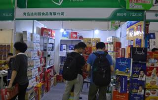 青岛达利园食品有限公司2016福州糖酒会大放异彩!