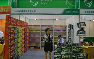 山东达威饮料有限公司惊艳2016福州秋季糖酒会!