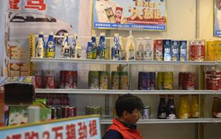 泰州市施恩食品有限公司2016福州糖酒会大放异彩!