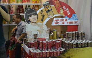 泰州市施恩食品有限公司2016福州秋季糖酒会掠影!