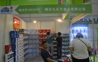 烟台九头牛食品有限公司2016福州秋季糖酒会展位一瞥!