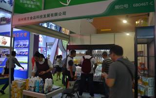 扬州南方食品科技发展有限公司2016秋季福州糖酒会展位前宾客众多!