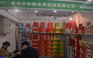 青岛达利园生物科技有限公司济南糖酒会宣传