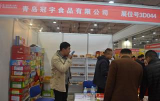 青岛冠宇食品有限公司济南糖酒会宣传