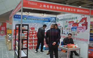 上海类雷生物科技有限公司参加济南糖酒会