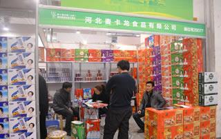 河北麦卡龙食品有限公司亮相2016济南秋季糖酒会!