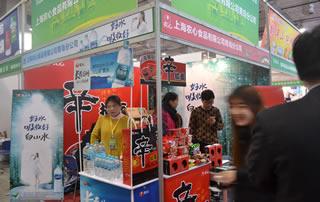 上海农心食品有限公司分公司济南糖酒会展位
