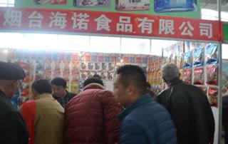 烟台海诺食品有限公司亮相2016济南糖酒会