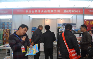 枣庄全顺源食品有限公司2016第十届济南糖酒会展位风采