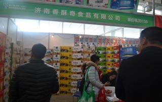 济南香酥奇食品有限公司亮相2016济南秋季糖酒会!