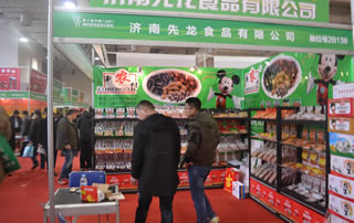 济南先龙食品有限公司亮相2016济南秋季糖酒会!