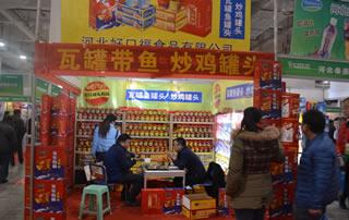 河北好口福食品有限公司亮相2016济南秋季糖酒会!