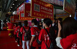 好妞妞食品网WWW.3490.cn在2016安徽国际糖酒会上剑锋锐利,宣传势大力强,招商落到实处