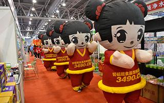用激情感染每一个人,让厂家经销商记住好妞妞食品网WWW.3490.cn
