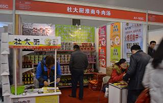 杜大厨淮南牛肉汤在2016安徽糖酒会上隆重招商