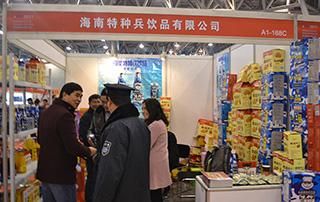 海南特种兵饮品有限公司参加2016安徽糖酒会