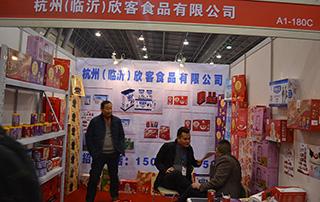 杭州(临沂)欣客食品有限公司在2016安徽糖酒会上隆重招商