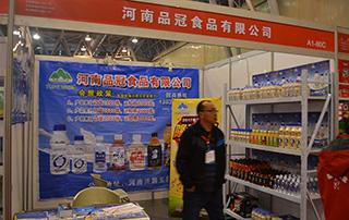 河南品冠食品有限公司参加2016安徽糖酒会