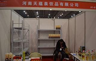 河南天蕴泉饮品有限公司 2016安徽糖酒会招商现场