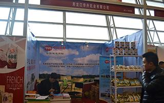 黑龙江华丹乳业有限公司参加2016安徽糖酒会
