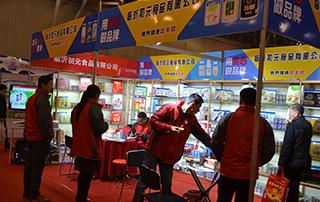 临沂初元食品有限公司在2016安徽糖酒会上隆重招商