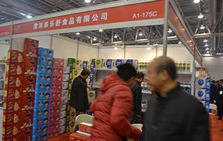 漯河养乐舒食品有限公司亮相第13届安徽糖酒会