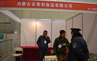 内蒙古百哥利食品有限公司参加2016安徽糖酒会