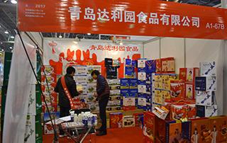 青岛达利园食品有限公司亮相第13届安徽糖酒会