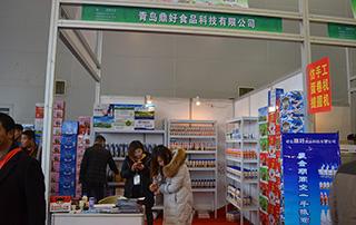 青岛鼎好食品科技有限公司第13届安徽糖酒会招商现场