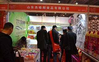 山东杰格朗食品有限公司参加2016安徽糖酒会