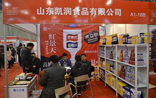 山东凯润食品有限公司第13届安徽糖酒会招商现场