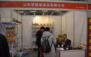 山东笑盈盈食品有限公司在2016安徽糖酒会上隆重招商