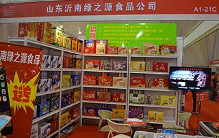 山东沂南绿之源食品有限公司亮相第13届安徽糖酒会