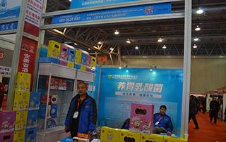上海味臻生物科技有限公司参加2016安徽糖酒会