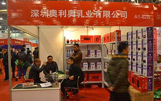 深圳奥利奥乳业有限公司亮相第13届安徽糖酒会
