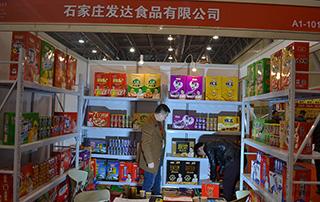 石家庄发达食品有限公司在2016安徽糖酒会上隆重招商