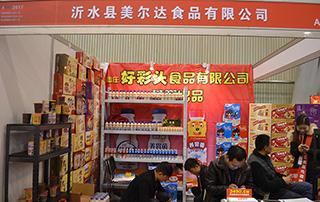 沂水县美尔达食品有限公司参加2016安徽糖酒会