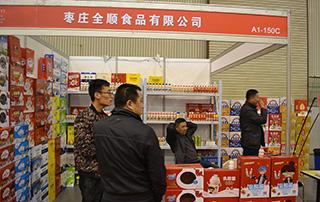 枣庄全顺食品有限公司第13届安徽糖酒会招商现场