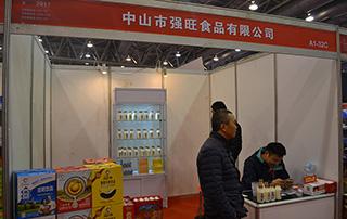 中山市强旺食品有限公司亮相第13届安徽糖酒会