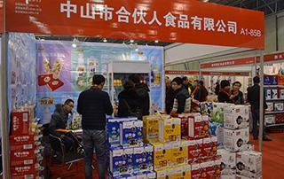 中山市合伙人食品有限公司参加2016安徽糖酒会
